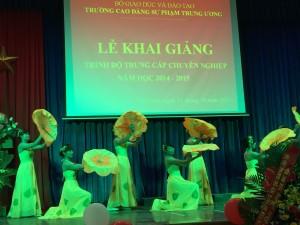 cao-dang-su-pham-ha-noi-1-kenhtuyensinh.vn_-300x225