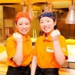 lamthem1 150x150 - Du Học Nhật Bản Vừa Học Vừa Làm: Cách Tìm Việc Làm Thêm Cho Du Học Sinh