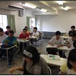 sky2 150x150 - Du học Nhật Bản: Trường Nhật ngữ Nagoya Sky