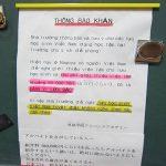 tuyen sinh du hoc nhat ban 150x150 - Du Học Nhật Bản Có Đễ Đổi Đời?