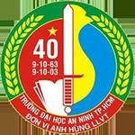 dai hoc an ninh nhan dan 2 - Điểm Chuẩn Đại Học An Ninh Nhan Dân 2017
