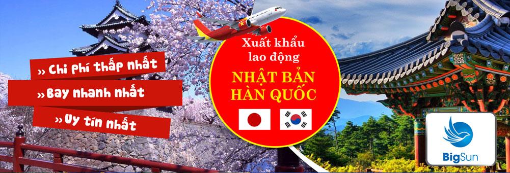 xuat khau lao dong nhat ban 1 - Xuất Khẩu Lao Động - Du Học Nhật Bản Lương Cao